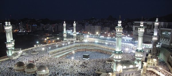 Book Hotels in  Mecca
